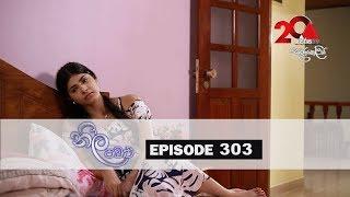 Neela Pabalu | Episode 303 | 10th July 2019 | Sirasa TV Thumbnail