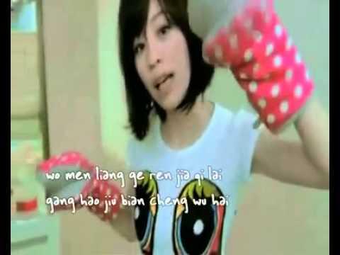 Hi Hi Bye Bye ~Cyndi Wang