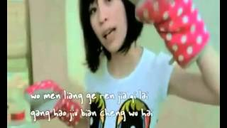 Video Hi Hi Bye Bye ~Cyndi Wang download MP3, 3GP, MP4, WEBM, AVI, FLV Januari 2018