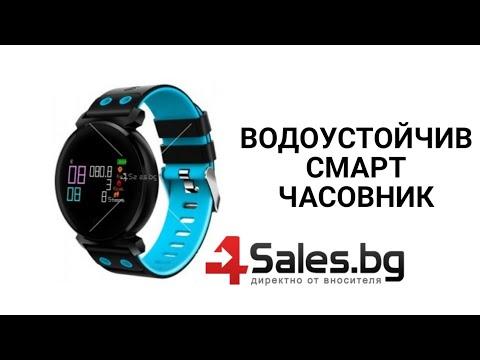 Смарт гривна с Bluetooth и функция Анти загуба SMW35 6