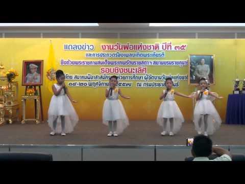 คุณธรรมสี่ประการ by ทีมเยาวชนไทย