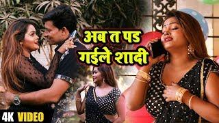 Nakul Rai Andamp Priti Raj  का Superhit Video Songs 2019  Ab Ta Pad Gaile Sadi  Hit Bhojpuri Songs