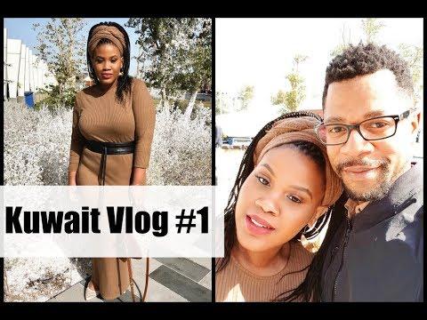 Kuwait Life | A Day At Al Shaheed Park Vlog