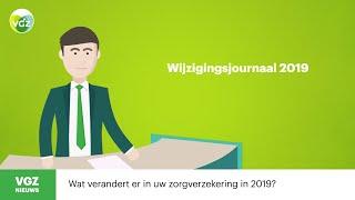 VGZ Wijzigingsjournaal 2019