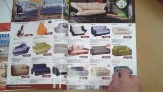 Буклеты ДиК(Буклеты сети мебельных салонов