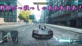【ゆっくり実況】ゆっくり四人組の逃走劇!~part3~Need for Speed Most Wanted