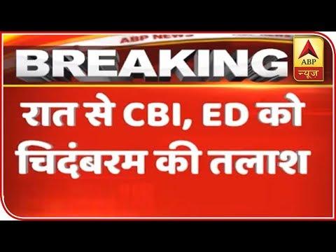 Chidamabaram Being 'Shamefully Hunted Down' As Truth Inconvenient To 'Cowards': Priyanka