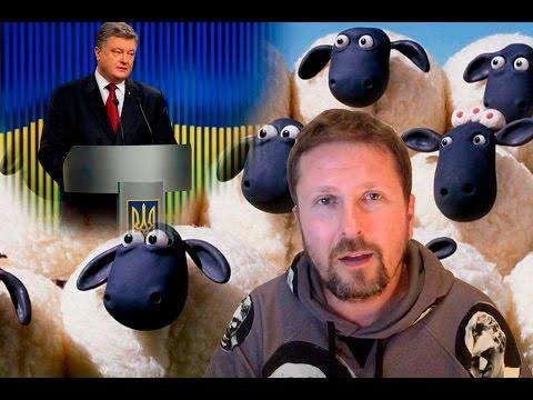 И вдруг украинские СМИ начали говорить правду...