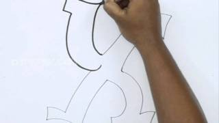 How to Draw Graffiti Letter X