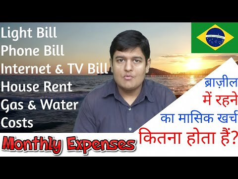 Monthly Expenses in Brazil | For Indians - Hindi Vlog
