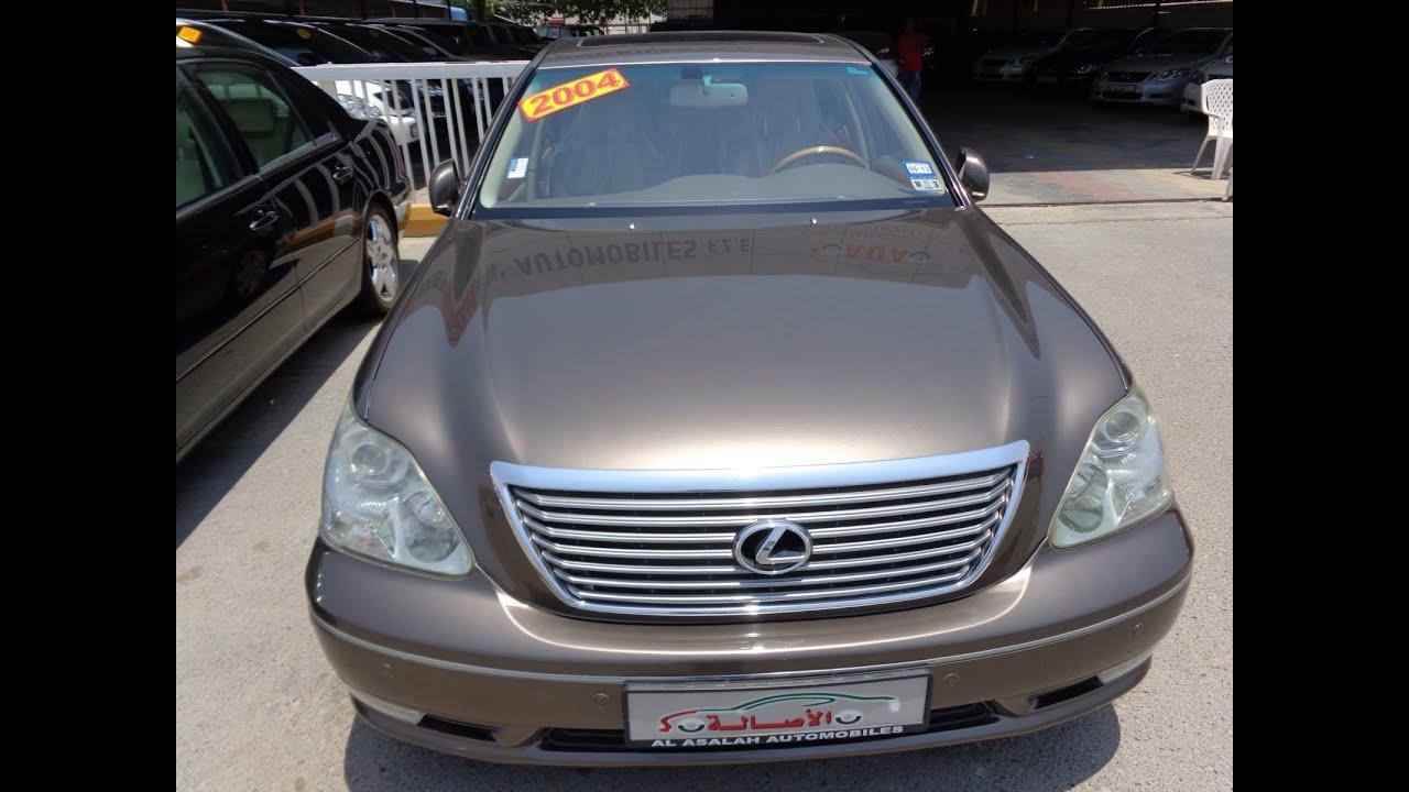 Lexus - LS 430 - 2004 - Brown - YouTube