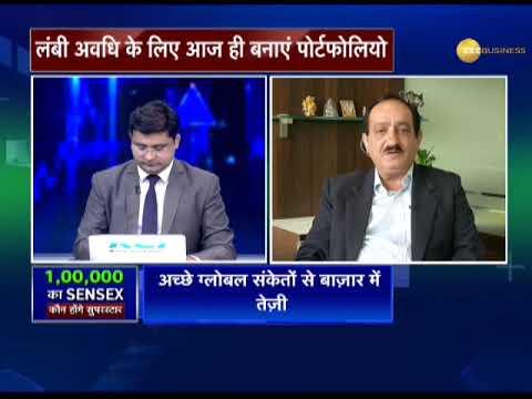 'Sensex can go up to 1 lakh in 4-5 years' | '4-5 साल में सेंसेक्स 1 लाख तक जा सकता है'