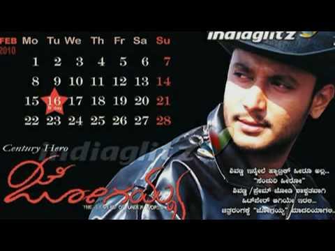 Video Girmit   Film Stars On Shivrajkumar's 100th movie Jogaiah!   Jogaiah   Kannada Movie   Kannada Music Video