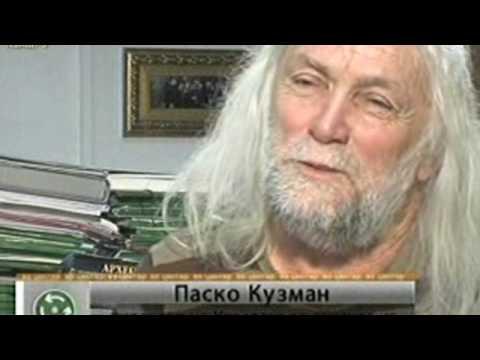 Кој е Ѓорге Иванов?!?