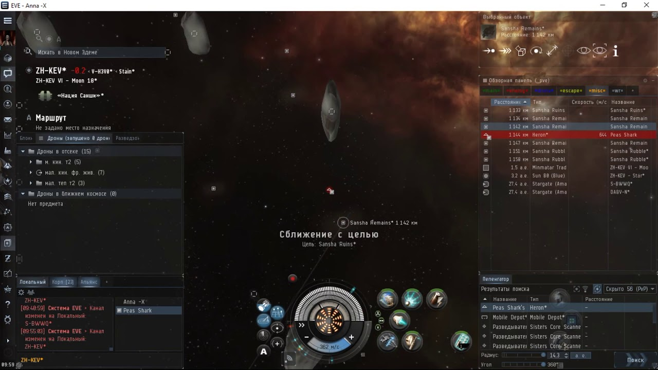 EVE Astero Solo pvp fit Catching scanners on relics