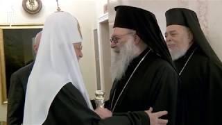 Состоялась встреча Святейшего Патриарха Кирилла с Патриархом Антиохийским и всего Востока Иоанном X