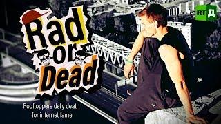 Rad Or Dead. Rooftoppers defy death for internet fame (Trailer) Premiere 01/26