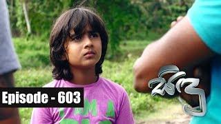 Sidu | Episode 603 28th November 2018 Thumbnail