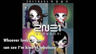 2NE1 - I am The Best [Eng Sub]