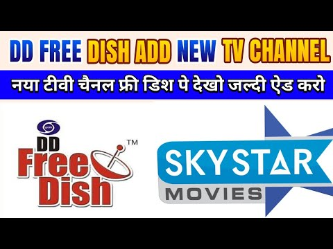 BREAKING NEWS DD FREE DISH LATEST UPDATE 24 November 2018 Sky Star Tv Channel