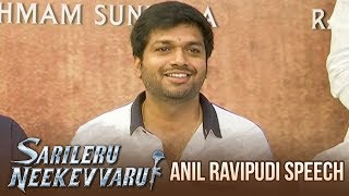 Director Anil Ravipudi Speech @ Sarileru Neekevvaru Movie Opening