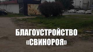 Власти передумали расширять улицу Фрунзе в Калининграде