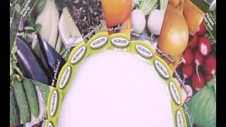 семена овощей почтой наложенным платежом(, 2015-02-10T20:19:33.000Z)