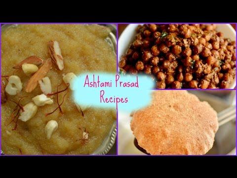 Ashtami Prasad Recipe | Navratri Channa | Puri | Suji Ka Halwa | Navratri Vrat Recipes