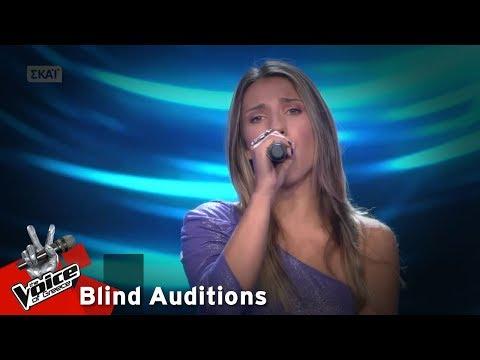 Μαρίνα Κυριαζοπούλου - Love on the brain | 7o Blind Audition | The Voice of Greece