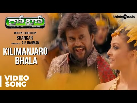Kilimanjaro Bhala Official Video Song | Robot | Rajinikanth | Aishwarya Rai | A.R