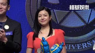 陳妍希出席神魔之塔6周年慶.