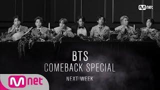 'NEXT WEEK' BTS(방탄소년단) M COUNTDOWN 200220 EP.653