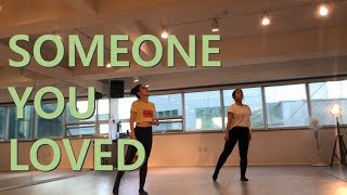 [Contemporary Lyrical Jazz] Someone You Loved - Lewis Capaldi Choreography.Mia