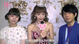 Tokyo Girls Collection 後台專訪:神級名模藤井リナ 藤井リナ 検索動画 26