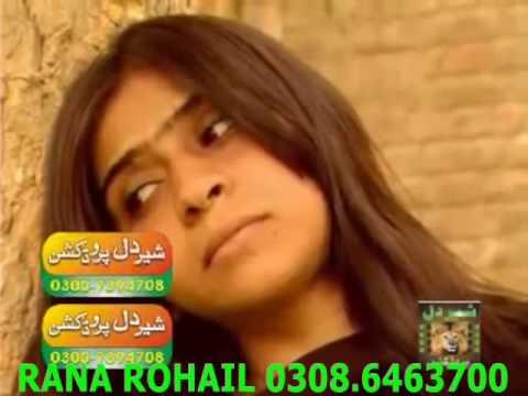 Tade Monjh Rowey Kal Raat Wala