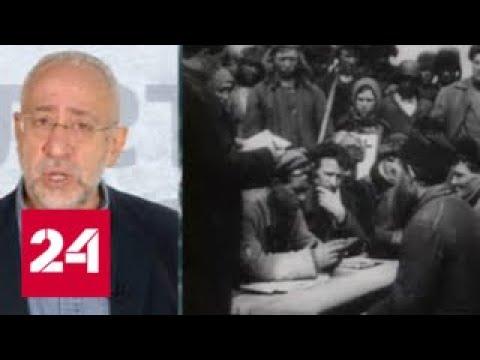 Мятеж левых эсеров - Россия 24