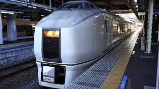 いわき駅 651系普通列車 富岡行き発車