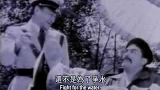 "Trailer to a film ""The Transmigration Romance / Hua jie shen nu"" 1991"