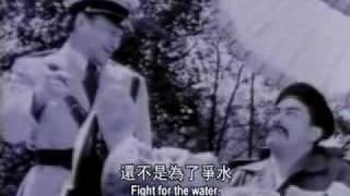 "Trailer to a film ""The Transmigration Romance / Hua jie shen nu"" 1991"