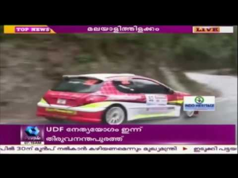 Thrissur Native To Participate In Asia-Pacific Car Rally