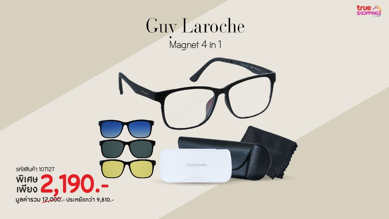 3440e2e7621 Full Version Guy Laroche Sunglasses GL810 Magnet 4 in 1 - YouTube
