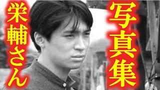松下優也:写真集で寝顔やシャワーカット、鍛え抜かれた裸体も披露 参照...