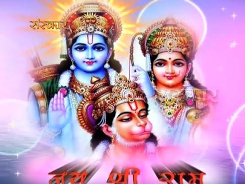 Jai Jai Mahaveer Hanuman | Shri Ram Bhajan Mala | Sanjay Raizada & Others