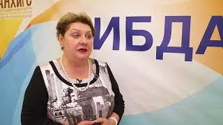 И.В. Колесникова об обучении на бакалавриате ФМБДА