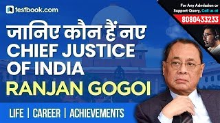 Ranjan Gogoi | New Chief Justice of India after Dipak Misra | Important Persons for IBPS, SSC & RRB