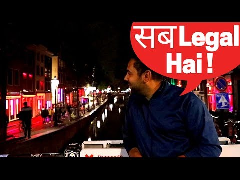Red Light Area of Amsterdam - All You Need To Know! Traveling Desi's Amsterdam - Episode 3