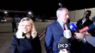 PM Netanyahu's Remarks Upon Departure for Paris