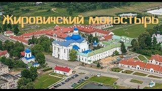 видео Достопримечательности Беларуси: история, фото. описание