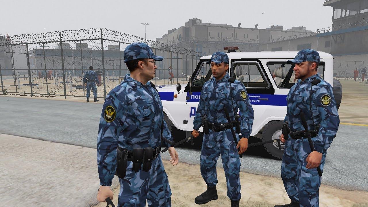 GTA 5 Russian Prison Guard and Prisoners