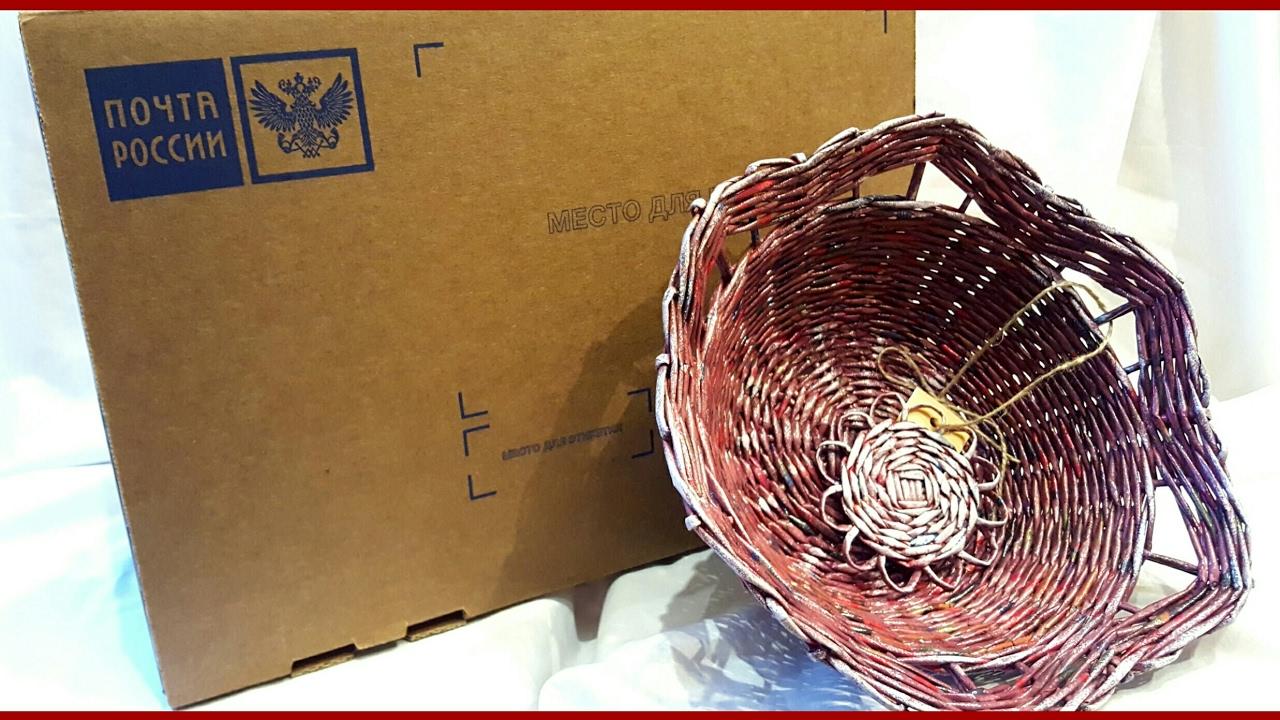 . Упаковочных материалов pack24. Ru почтовые пакеты и коробки, упаковка, крафт-пакеты и другие товары. Быстрая доставка по россии.
